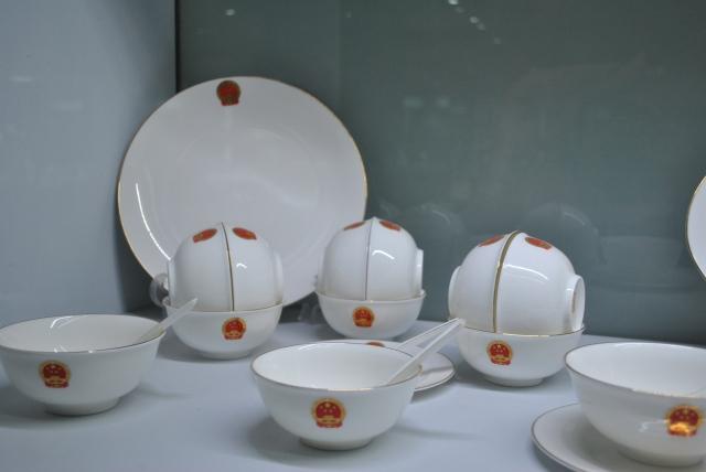 Zibo Ceramics Museum