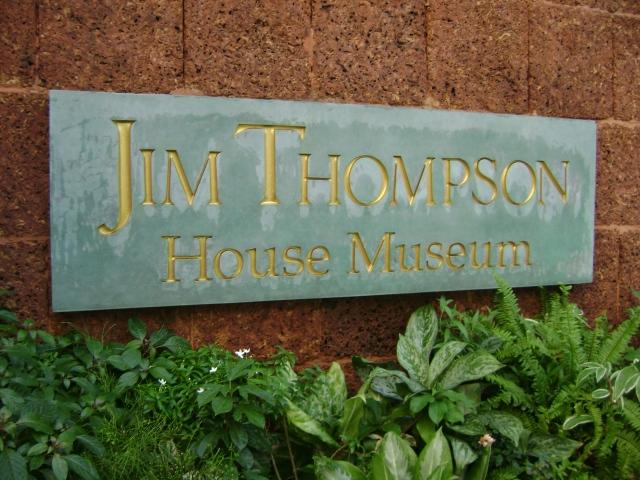 Jim Thompson's, Bangkok