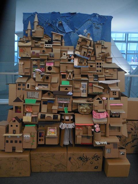 boxes art museum_z